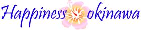 美ら沖縄旅行-はぴおき