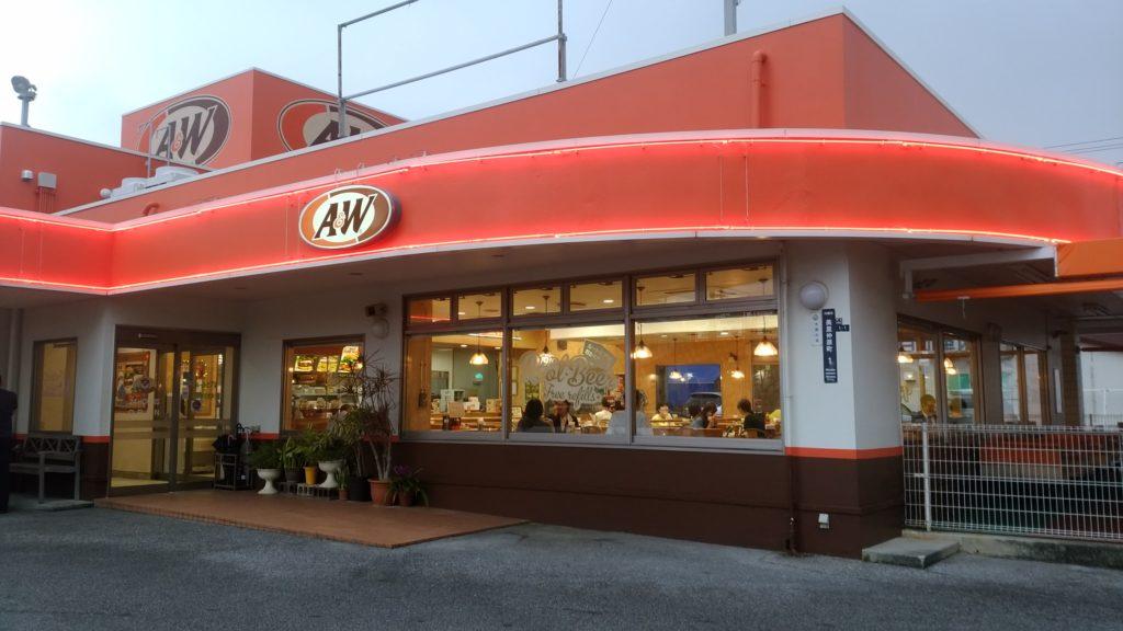 アメリカ生まれ沖縄育ちのファーストフード店『A&W』(沖縄市)