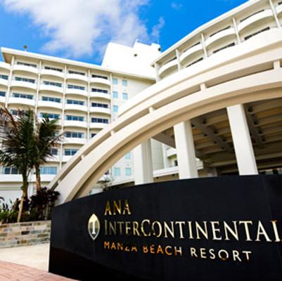 海に囲まれたリゾートホテル『ANAインターコンチネンタル万座ビーチリゾート』(恩納村)