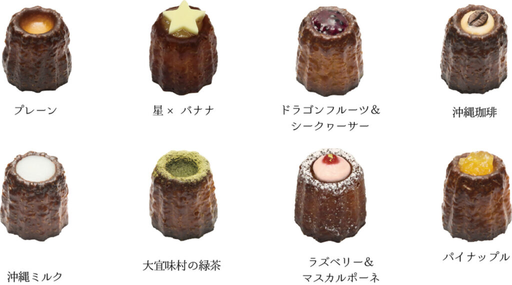 沖縄黒糖カヌレ