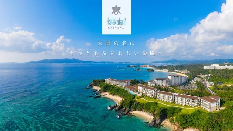 ハレクラ二沖縄