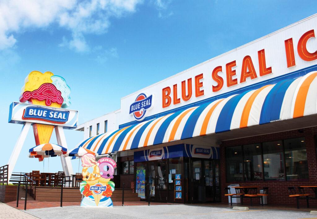 沖縄のアイスクリームといばブルーシールアイスクリーム