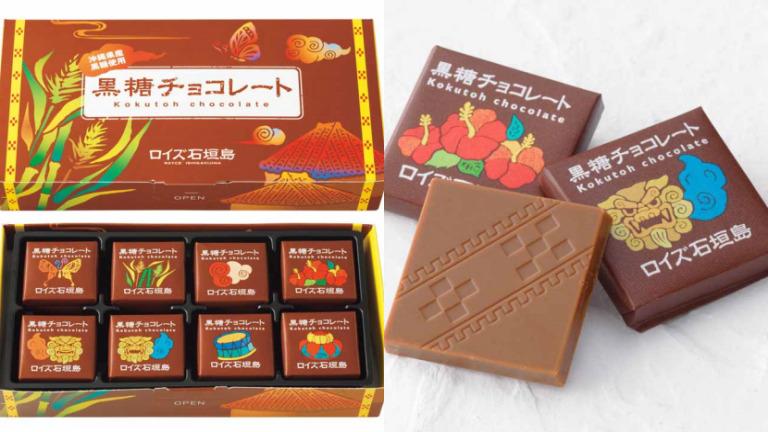 沖縄おすすめお土産ロイズ黒糖チョコレート