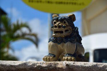 沖縄旅行のベストシーズンに沖縄観光を楽しむ