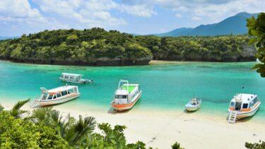 舗装されていない道路をゆったりとドライブ 「青い海と山を独り占めできちゃう」沖縄県石垣島に新観光スポットがオープン